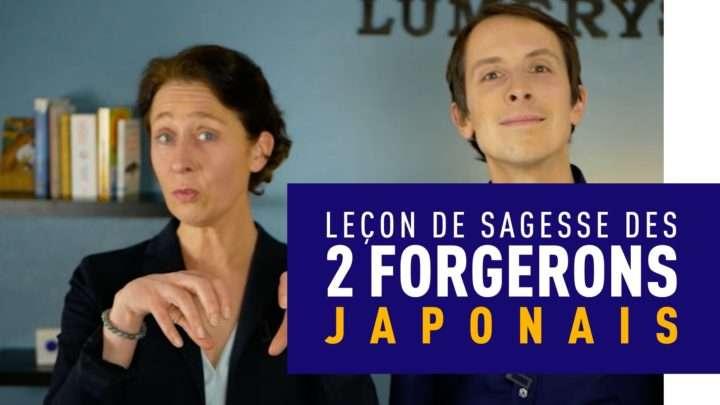 lecon-de-sagesse-des-forgerons-japonais