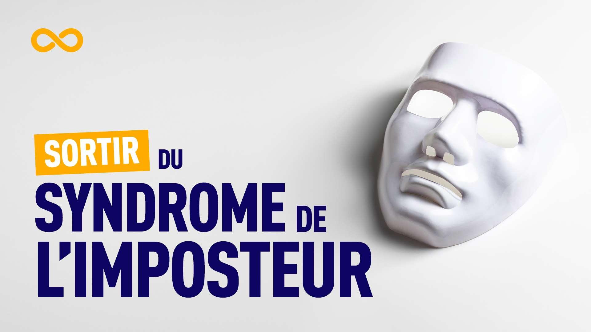 syndrome-imposteur